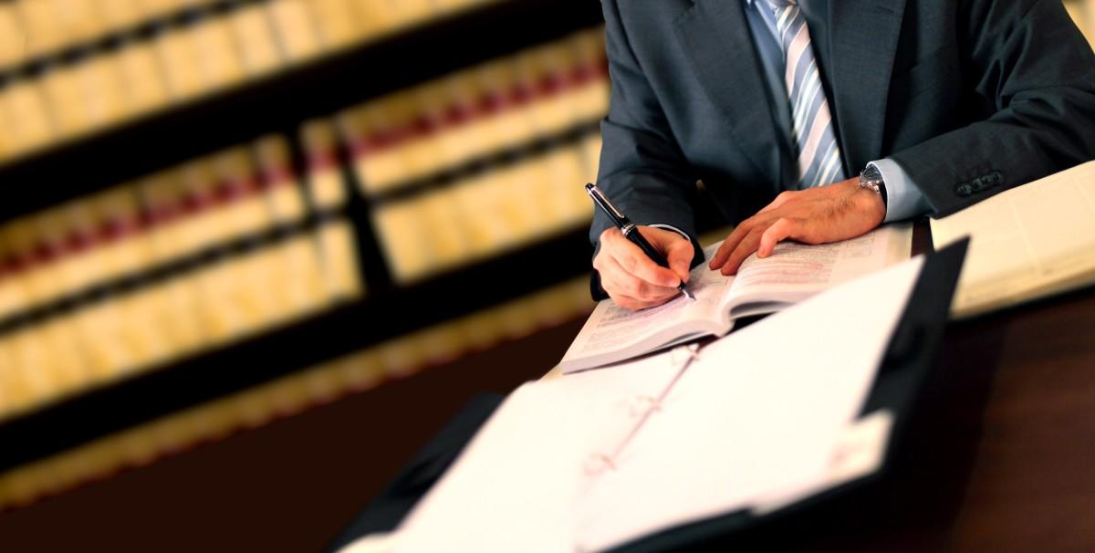 إدارة الشؤون القانونية
